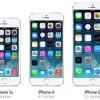 Apple prepara el lanzamiento del iPhone 6