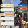 Cultura y Turismo finaliza la remodelación de todo el conjunto de señalización turística del municipio
