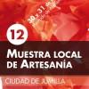 La XII Muestra Local de Artesanía se celebrará este fin de semana