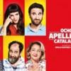 Jumillanos detrás de 'Ocho Apellidos Catalanes', el estreno más taquillero de 2015