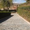 Finalizan las obras de pavimentación del Jardín de la Acerica