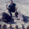 La Guardia Civil denuncia a cinco personas por la caza ilegal de hembras y crías de jabalí