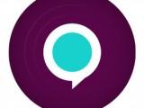 Antena Joven presenta su nuevo logo, avance exclusivo de los nuevos cambios de la emisora