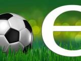 Resultados equipos de base de Balonmano, Baloncesto, Fútbol y Fútbol Sala del pasado fin de semana