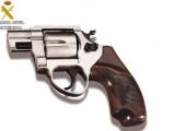 La Guardia Civil informa de la entrada en vigor de la Orden INT 1008/2017 que regula la distribución, venta y uso de armas detonadoras