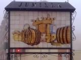 El PP de Jumilla acusa al PSOE de ser los responsables de la destrucción del monumento de azulejos ubicado entre las avenidas de Murcia y Reyes Católicos