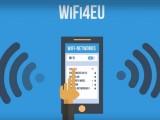 Europa subvenciona a 7 ayuntamientos murcianos, entre ellos Jumilla, para implantar conectividad WiFi en espacios públicos