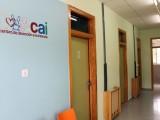 Abierto el plazo de inscripciones para la Escuela de Verano del CAI