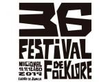 Queda presentada la edición 36 del Festival Nacional de Folklore Ciudad de Jumilla