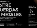 'Entre cuerda y metales' llega el próximo miércoles al Teatro Vico