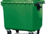 Instrucciones para el manejo de residuos en hogares positivos por coronavirus o en cuarentena