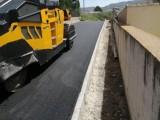 Finalizan las obras de asfaltado en las pedanías Fuente del Pino y La Alquería