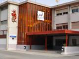 Jumilla será una de las sedes de la EBAU 2020.