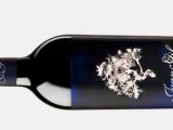 """Wine Spectator, la revista referente entre los compradores de vino de Estados Unidos  posiciona  a """"Vino altamente recomendable"""" de Juan Gil entre los tres de mejor relación calidad/precio"""