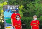 Campeonato de España SUB-12 Salobre 2020.