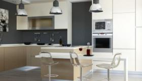 Guarpi Muebles te ayuda a crear la cocina de tus sueños.