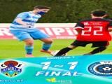 Nuevo empate del Jumilla Atlético en un partido marcado por la polémica