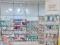 Ya puedes comprar en las farmacias de Jumilla los test de antígenos