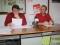 """IU-Verdes señala que """"la escuela infantil municipal y el Centro de Día de Alzheimer se encuentran en vía muerta"""""""