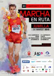 cartel-marcha-jumilla-2015-2