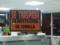 El sector de la Hosteleria de Jumilla 'SE TRASPASA'